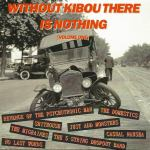 Without Kibou There Is Nothing Vol 1